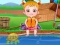 بيبي هازل صياد السمك